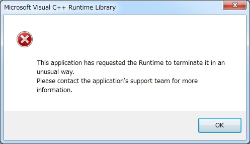 Microsoft Visual C++ Runtime Library